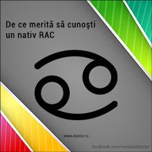 De ce merită să cunoşti un nativ RAC