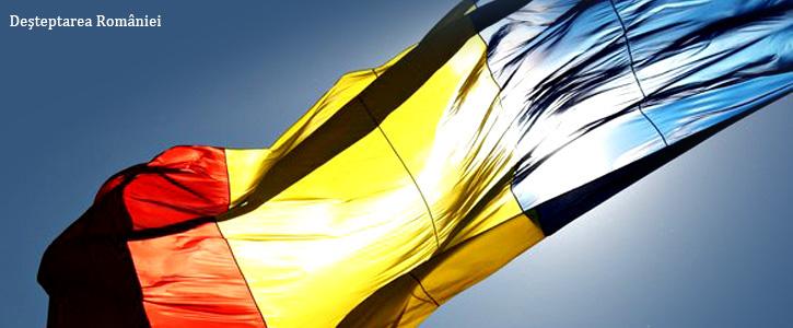 Deşteptarea României