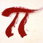 "Misteriosul  ""Pi"""